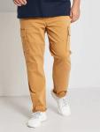 Мъжки карго панталон голям размер