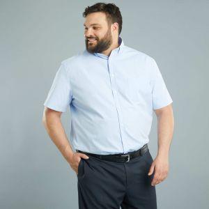 Мъжка риза с къс ръкав макси размер