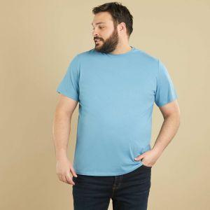 Мъжка тениска макси размер