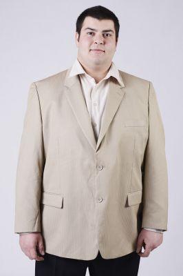Макси размер мъжко сако