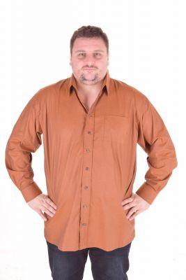 Mъжки ризи XXXXL
