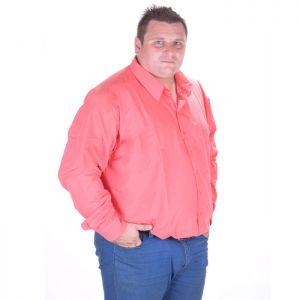 Мъжка риза голям размер