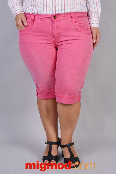 8b895bb41e9 Разпродажба дамски панталони големи размери